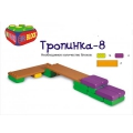 Конструктор Edu-Play Edu-Farm Big  Block EB-3029 (набор В, 29 элементов)